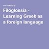 filoglossia-100